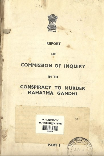 kapur-report-cover